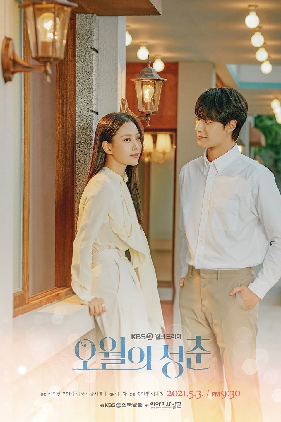 poster-lee-do-hyun-go-min-si-youth-of-may-sub-indo-viu-2-min