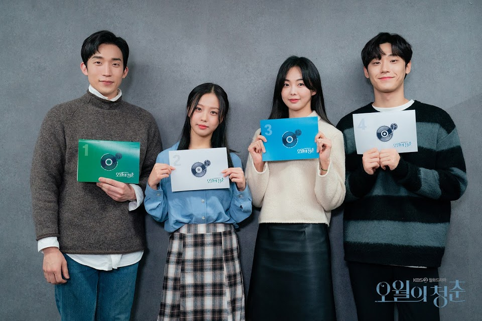 Youth-of-May-Kdrama-2021-KBS-4